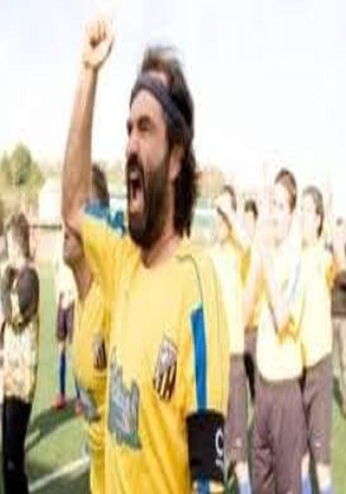 Fútbol de alterne